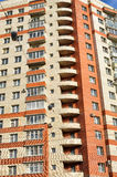 The new Modern apartment building Royalty Free Stock Images