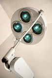 New and modern lamp Royalty Free Stock Image