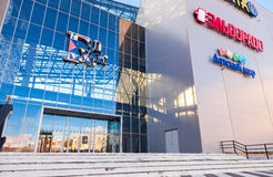 New modern largest shopping center Goodok in wintertime. Samara, Royalty Free Stock Photography