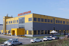 New modern pharmaceutical plant Solopharm in St. Petersburg, Russia Stock Images