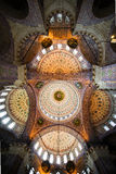 New Mosque Interior Ceiling Stock Images