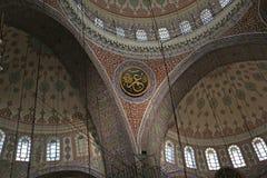 New Mosque Medallion Stock Photos