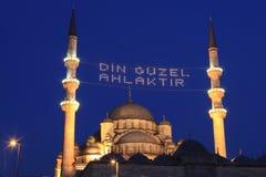 New Mosque in Ramadan in Istanbul,Turkey Stock Photo