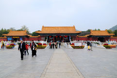 The new Old Summer Palace Entrance Stock Image