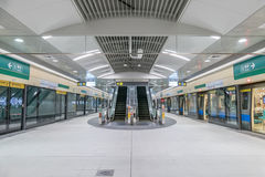 New open Songshan MRT station Royalty Free Stock Images