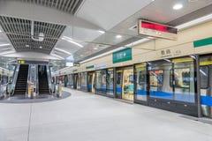New open Songshan MRT station Stock Images