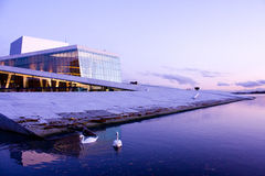 New Opera Design 2. The new opera-builinding in downtown harbour Oslo, Norway. It is possible to walk on the whole roof of the building. Designer is Snohetta Stock Photos