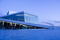 New Opera Design 5. The new opera-builinding in downtown harbour Oslo, Norway. It is possible to walk on the whole roof of the building. Designer is Snohetta Royalty Free Stock Image