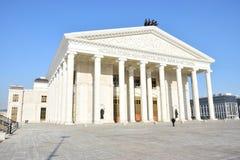 New Opera Theatre in Astana_ Kazakhstan Royalty Free Stock Photo