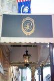 NEW ORLEANS, LA - 12 DE ABRIL: Hotel Le Pavillon en New Orleans céntrica, Luisiana, los E.E.U.U. el 12 de abril de 2014 Imagenes de archivo