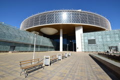 New Palace for Creative Schoolchildren in Astana Royalty Free Stock Photos