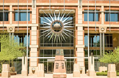 New Phoenix Arizona City Hall Royalty Free Stock Images