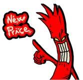 New price Stock Image