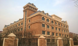 New primary school. At Tianjin China photoed on february 13th 2014 Stock Image