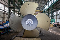 New propeller in the hall Stock Image