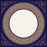 New 2015 purple decoratif islamic circular border Royalty Free Stock Photo