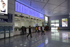 The new railway station ticket hall. The new railway station ticketing hall, amoy city, china Stock Photos