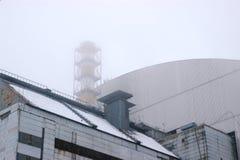 New reactor shelter at Chernobyl, Ukraine. New big reactor shelter at Chernobyl, Ukraine Stock Photography