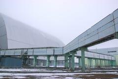 New reactor shelter at Chernobyl, Ukraine. New big reactor shelter at Chernobyl, Ukraine Royalty Free Stock Images