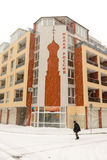 A new residential area in Pomorie, Bulgaria in January Stock Photography