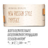 New Russian style typeface, birch-bark background. New Russian style font alphabet, birch-bark background, vector illustration vector illustration