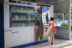 New self-help  library machine by the road Stock Photography