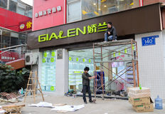 New shop renovation Stock Photo