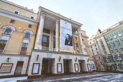New Stage of the Bolshoi Theatre Royalty Free Stock Images