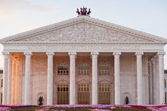 New State opera and ballet theatre in Astana. Kazakhstan Stock Photography
