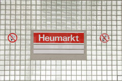 New sublevel station Heumarkt in Cologne Stock Image