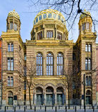 New synagogue in Berlin Stock Image