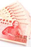 New Taiwan Dollar bill Royalty Free Stock Photo