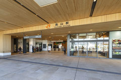 New Takayama Station Stock Photos