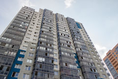 New tall apartment building against the sky Royalty Free Stock Image