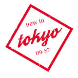 New In Tokyo rubber stamp Stock Images