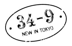 New In Tokyo rubber stamp Stock Photography