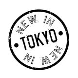 New In Tokyo rubber stamp Royalty Free Stock Photo
