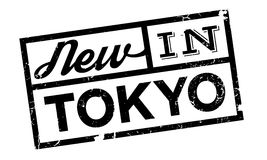 New In Tokyo rubber stamp Stock Image