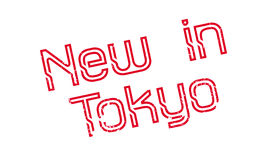 New In Tokyo rubber stamp Stock Photo