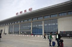 New Train Station Handan Hebei China stock photo