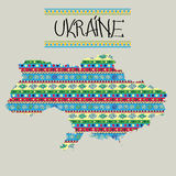 New Ukraine map Stock Images