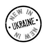 New In Ukraine rubber stamp royalty free illustration