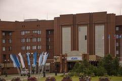 New Urengoy, YaNAO, North of Russia. September 1, 2013. Head office of Gazprom mining Yamburg Royalty Free Stock Image