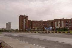 New Urengoy, YaNAO, North of Russia. September 1, 2013. Head office of Gazprom mining Yamburg Royalty Free Stock Photo
