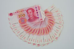 The new version of the yuan (gold 2015 Edition) Royalty Free Stock Photography