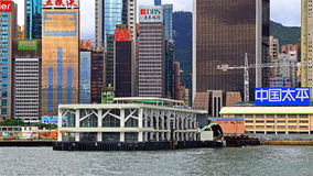 New wanchai ferry pier, hong kong Stock Image