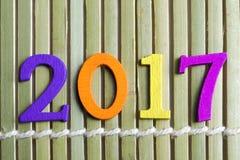 New 2017. Stock Image