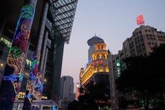 New World City Shopping Center in Shanghai Royalty Free Stock Photos
