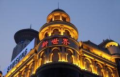 New World City Shopping Center in Shanghai Stock Photo
