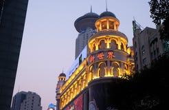 New World City Shopping Center in Shanghai Royalty Free Stock Photo